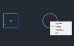 Multiple_Visibility_States.dwg